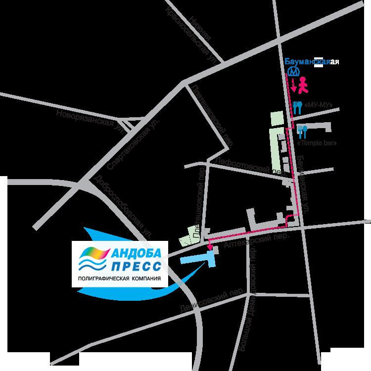 Схема проезда в дополнительный офис типографии «Андоба пресс»
